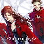 PROJECT ITOH : HARMONY, en Blu-Ray steelbook collector [Actus Blu-Ray et DVD]