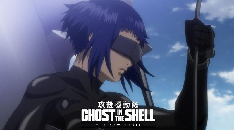 Ghost In The Shell New Movie 2016