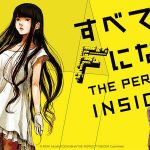 THE PERFECT INSIDER, sortie en Blu-Ray et DVD [Actus Blu-Ray et DVD]