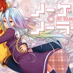 NO GAME NO LIFE, l'adaptation du light novel en Blu-Ray et DVD [Actus Blu-Ray et DVD]