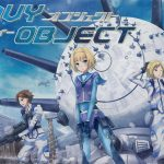 HEAVY OBJECT de Takashi Watanabe [Critique Série TV]