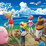 POKEMON THE MOVIE : EVERYONE'S STORY, bande annonce du nouveau film animé [Actus Ciné]