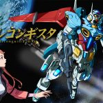 GUNDAM RECONGUISTA IN G, l'intégrale en Blu-Ray Collector [Actus Blu-Ray]
