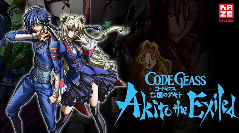 Code Geass : Akito The Exiled