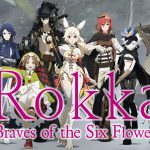 ROKKA : BRAVES OF THE SIX FLOWERS en coffret Blu-Ray ou DVD collector [Actus Blu-Ray et DVD]