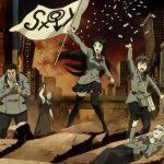 SHIMOSEKA, l'anime hot en Blu-Ray et DVD non censuré [Actus Blu-Ray et DVD]