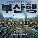 DERNIER TRAIN POUR BUSAN de Sang-Ho Yeon [critique ciné]