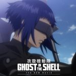 GHOST IN THE SHELL, le nouveau long métrage en Blu-Ray et DVD [Actus Blu-Ray et DVD]