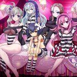 CRIMINAL GIRLS 2  : PARTY FAVORS, sortie française en septembre [Actus Jeux Vidéo]