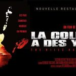 LA COLLINE A DES YEUX, édition collector 40ème anniversaire [Actus Blu-Ray et DVD]