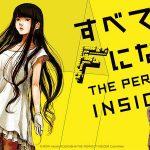 THE PERFECT INSIDER, sortie en Blu-Ray et DVD [Actus Blu-Ray et DVD]