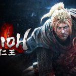 NIOH, second DLC Honneur Rebelle maintenant disponible [Actus Jeux Vidéo]