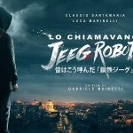 ON L'APPELLE JEEG ROBOT de Gabriele Mainetti [Critique Ciné]