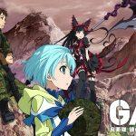 GATE, la saison 1 de l'anime en Blu-Ray et DVD Collector [Actus Blu-Ray et DVD]