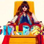 GIRLBOSS, nouvelle série sur la mode sur Netflix [Actus Séries TV]