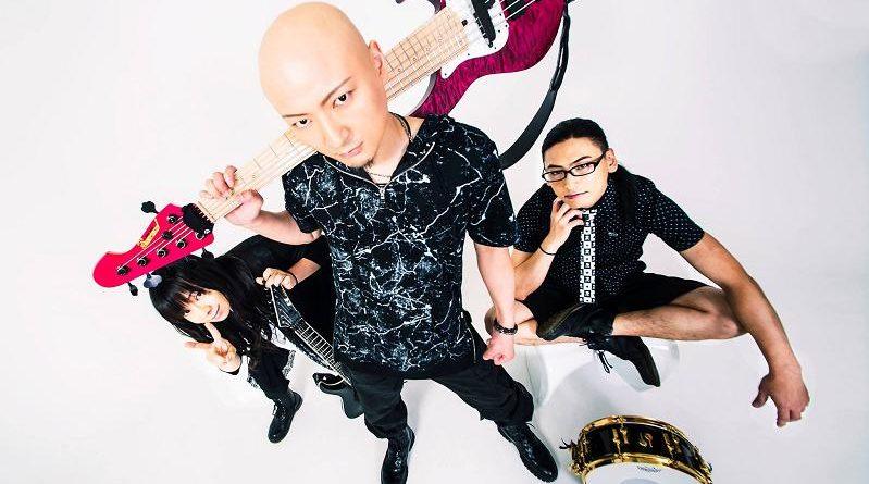 Kari Band