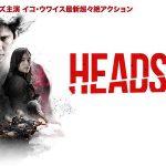 HEADSHOT, le nouveau Iko Uwais en Blu-Ray et DVD [Actus Blu-Ray et DVD]