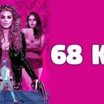 68 KILL, le vainqueur du SXSW arrive en salle aux U.S.A. [Actus Ciné]