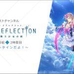 BLUE REFLECTION, le jeu officialisé en Europe sur PS4 et PC  [Actus Jeux Vidéo]