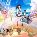 HIRUNE HIME – RÊVES ÉVEILLÉS, bande annonce du nouveau Kenji Kamiyama [Actus Ciné]