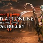 SWORD ART ONLINE : FATAL BULLET, le nouveau jeu présenté à la Gamescom [Actus Jeux Vidéo]