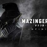 MAZINGER Z, LE FILM au cinéma en novembre en France [Actus Ciné]