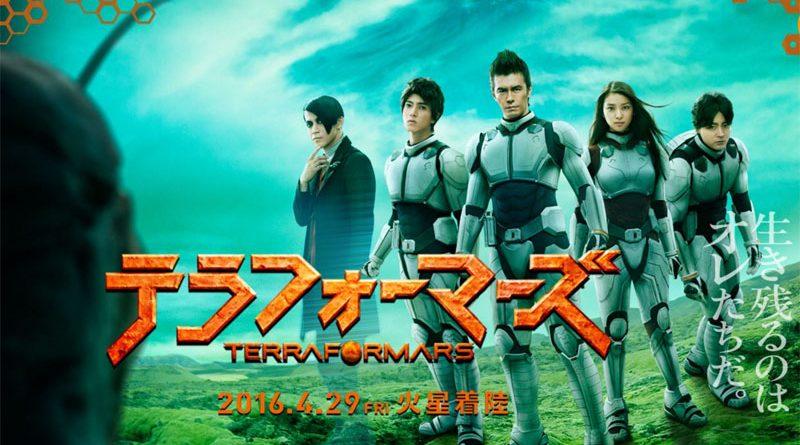 Terra Formars, Le Film