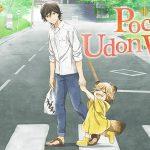 POCO'S UDON WORLD, la série animée en Blu-Ray et DVD [Actus Blu-Ray et DVD]