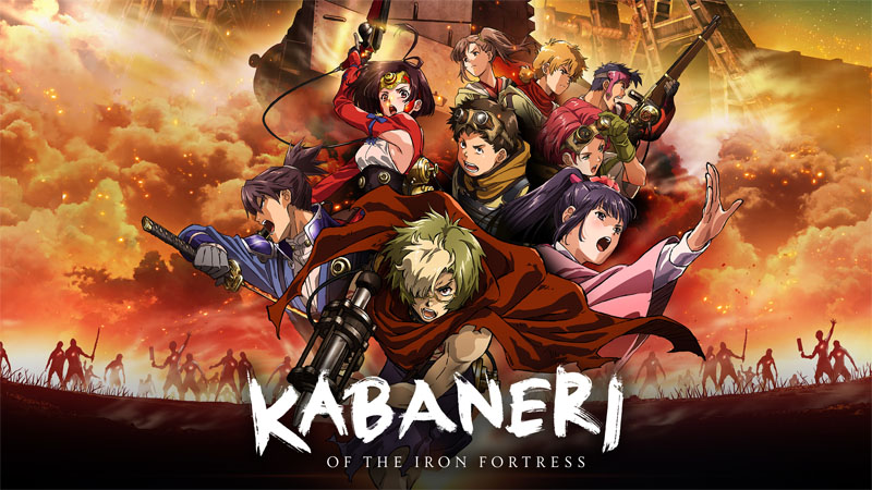 Kabaneri Of The Iron Fortress The Battle Of Unato