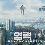 PSYCHOKINESIS, le nouveau film du réalisateur de Dernier Train Pour Busan sur Netflix