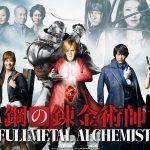 FULLMETAL ALCHEMIST, le film live japonais sur Netflix [Actus V.O.D.]