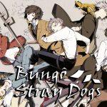 BUNGÔ STRAY DOGS, la première saison en DVD [Actus DVD]