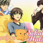 Junjo Romantica et Sekaiichi Hatsukoi, l'adaptation des mangas de Shungiku Nakamura sur Netflix [Actus Série TV]