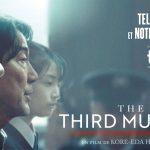THE THIRD MURDER, bande annonce du nouveau Hirokazu Kore-eda [Actus Ciné]