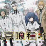 TOKYO GHOUL : RE, la série animée sur Wakanim et J-One [actus Séries TV]