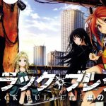 BLACK BULLET, l'adaptation du light novel maintenant sur Netflix [Actus Séries TV]