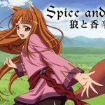 SPICE AND WOLF, les deux saisons de l'anime maintenant sur Netflix [Actus Séries TV]