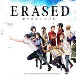 ERASED, l'adaptation animée en juillet sur Netflix [Actus Séries TV]