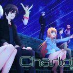 CHARLOTTE, la nouvelle série animée des créateurs d'Angel Beats! sur Netflix [Actus Séries TV]