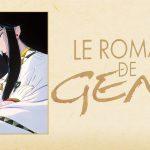 LE ROMAN DE GENJI, l'anime de Gisaburô Sugii en combo collector [Actus Blu-Ray et DVD]
