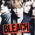 BLEACH, le film live sur Netflix en septembre [Actus S.VO.D.]