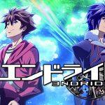 ENDRIDE, l'anime du projet cross-media en coffret Blu-Ray collector chez Kana Vidéo [Actus Blu-Ray]