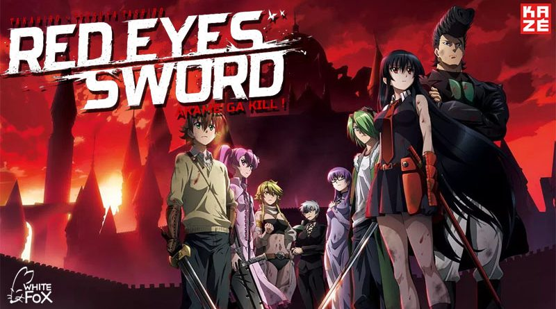 Red Eyes Sword - Akame Ga Kill !
