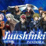 JÛSHINKI PANDORA, le nouvel anime du créateur de Macross sur Netflix [Actus Séries TV]