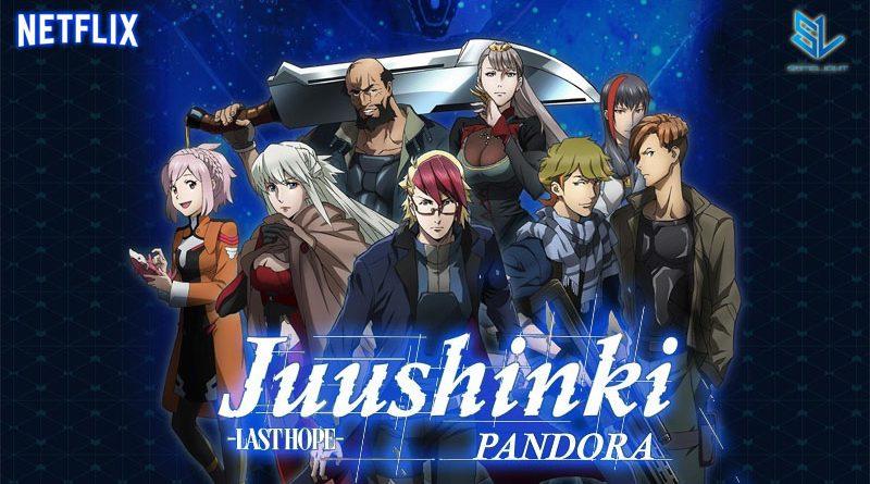Jûshinki Pandora