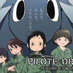 PILOTE DRAGON : HISONE ET MASOTAN , le nouvel anime japonais original Netflix [Actus Séries TV]