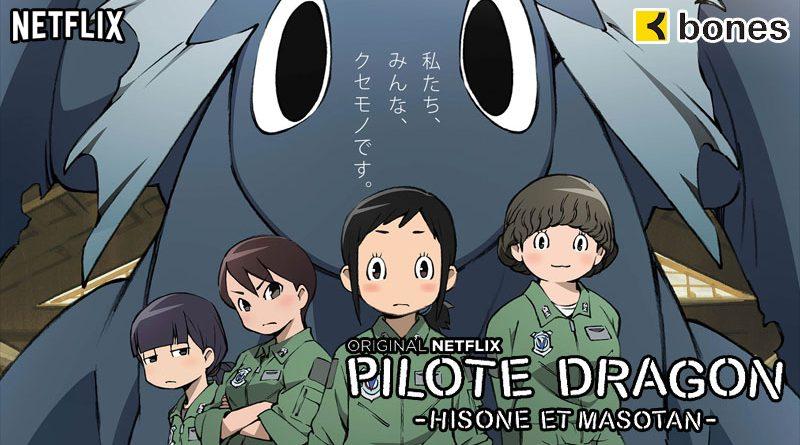 Pilote Dragon - Hisone Et Masotan -