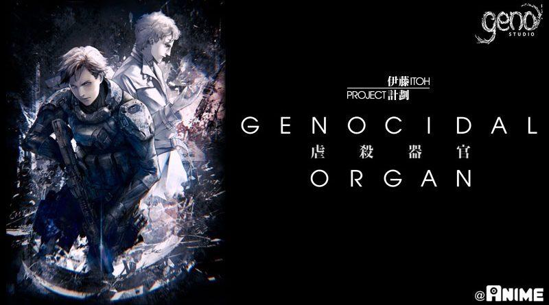 Project Itoh : Genocidal Organ