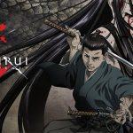 SHIGURUI : DEATH FRENZY, la série animée japonaise sur Netflix [Actus Séries TV]