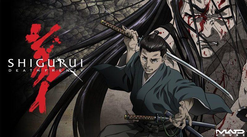 Shigurui : Death Frenzy